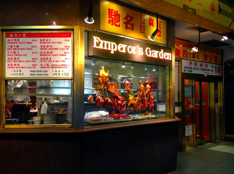 Scene in Sydney's Chinatown