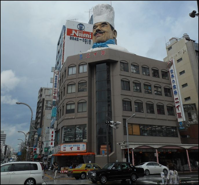 Kitchentown in Tokyo