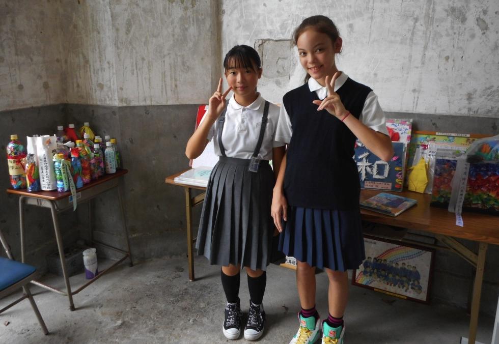 Miko and Amber at the Honkawa Elementary School museum in Hiroshima