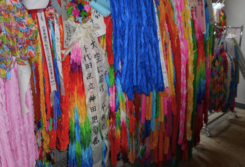 Chains of folded paper cranes sent to the museum at the Honkawa Elementary School in Hiroshima