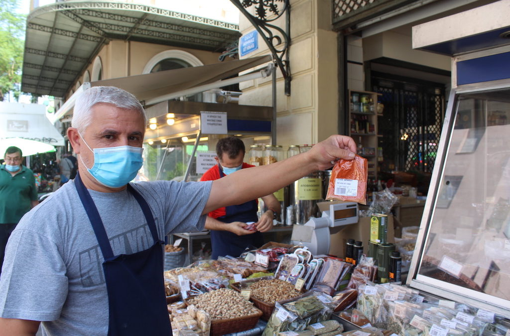 A taste of Authenticity in Athens